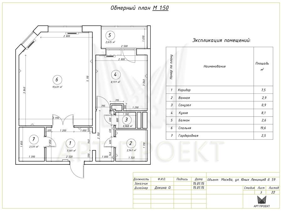 Дизайн однокомнатной квартиры 100 фото интерьера