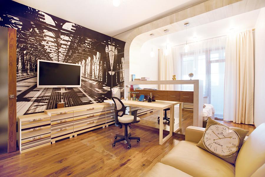 Дизайн интерьера малогабаритных квартир: зонирование