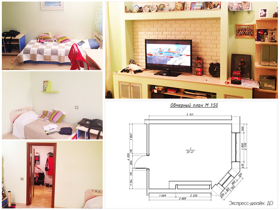 решение интерьера комнаты.