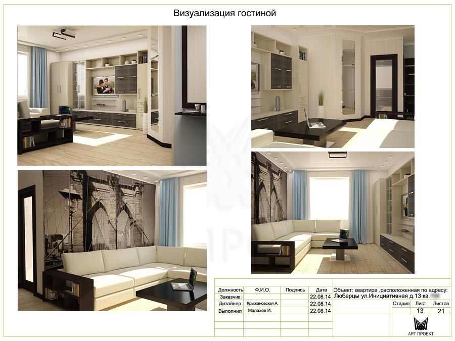 Дизайны кухонь 7.5 кв.м