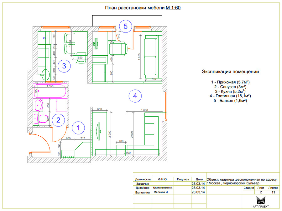 Дизайн квартиры 37 кв м фото